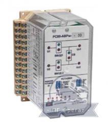 Реле РС80-АВРМ