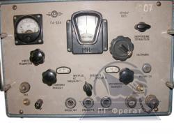 Генератор Г4-124 - фото