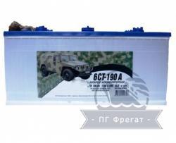 Аккумуляторная батарея 6СТ-190А(АЗ) фото 1