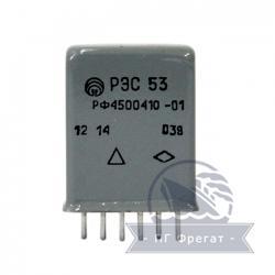 Реле электромагнитное РЭС 53 - фото
