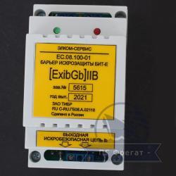 Барьер искрозащиты БИТ-Е (ЕС.08.000-1) - фото