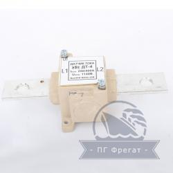 Датчик тока ДТ-4 для защиты распределительных сетей – общий вид 1