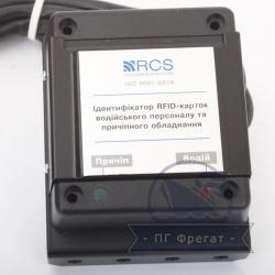 Общий вид идентификатора RFID-карточки водителя