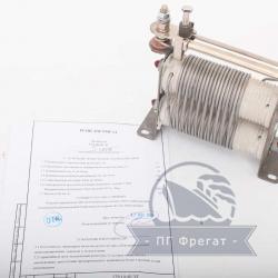 Общий вид резистора РМР-1,1