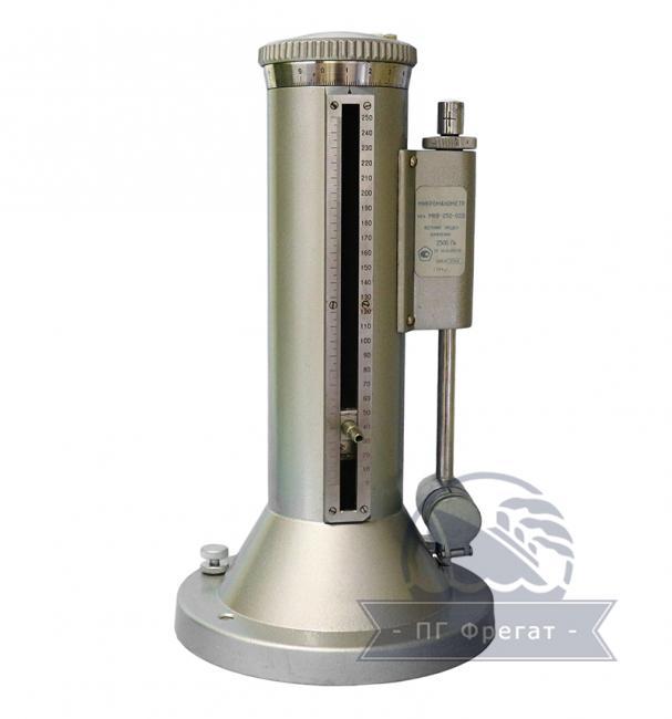 Микроманометр МКВ-250-0