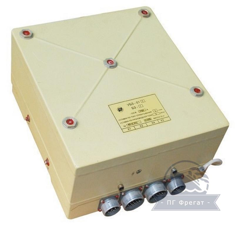 Устройство быстродействующей защиты переменного тока типа УБЗ-53 фото №1