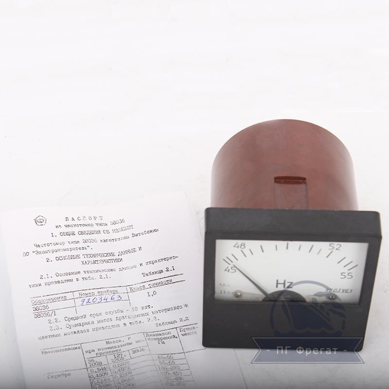 Частотомер Э8036 фото №1