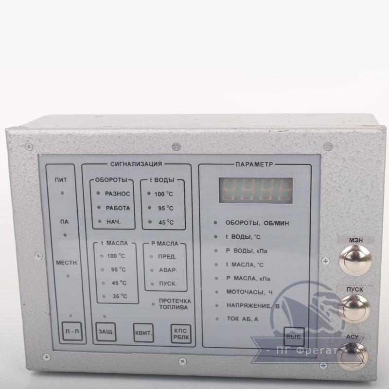Устройство сигнализации и управления дизелем УСУ-Д-1М-01 фото №2