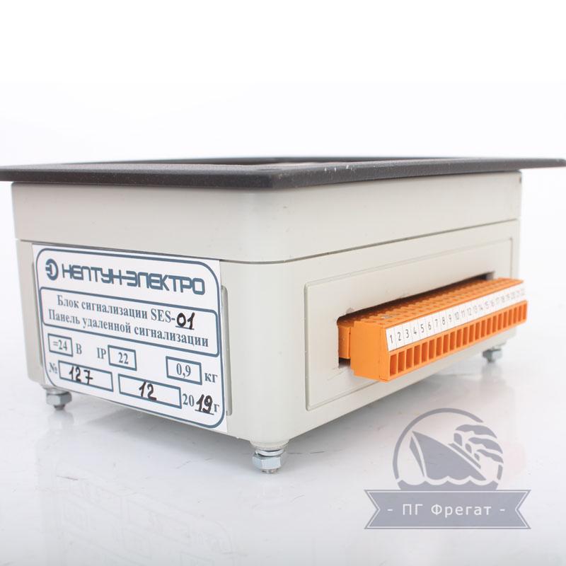 Блок сигнализации SES-01 фото №1