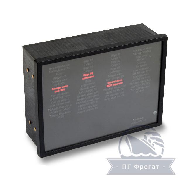 Система сигнализации KOMP. EDA47 + AHD-PS47 фото №1