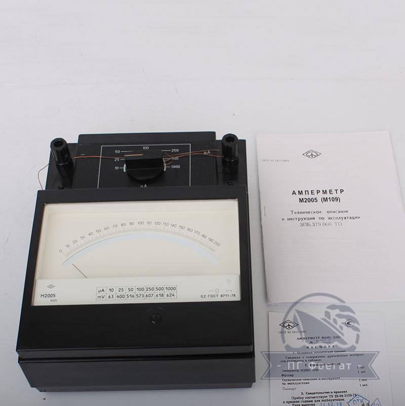 Милливольтмикроамперметр М2005 (М109) фото №1