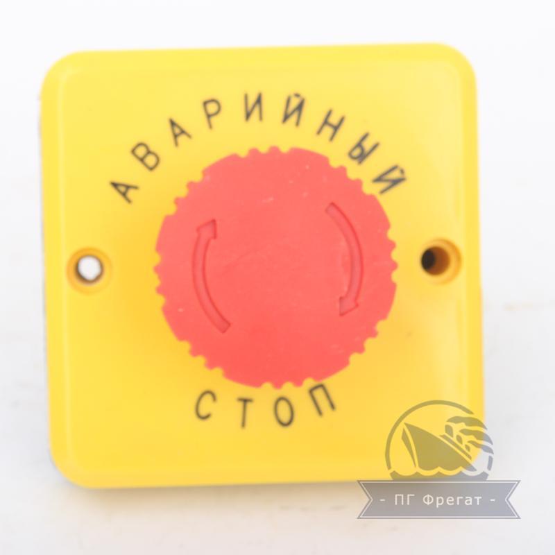 Пост управления кнопочный ПКЕА-822А-1 О 2 фото №1
