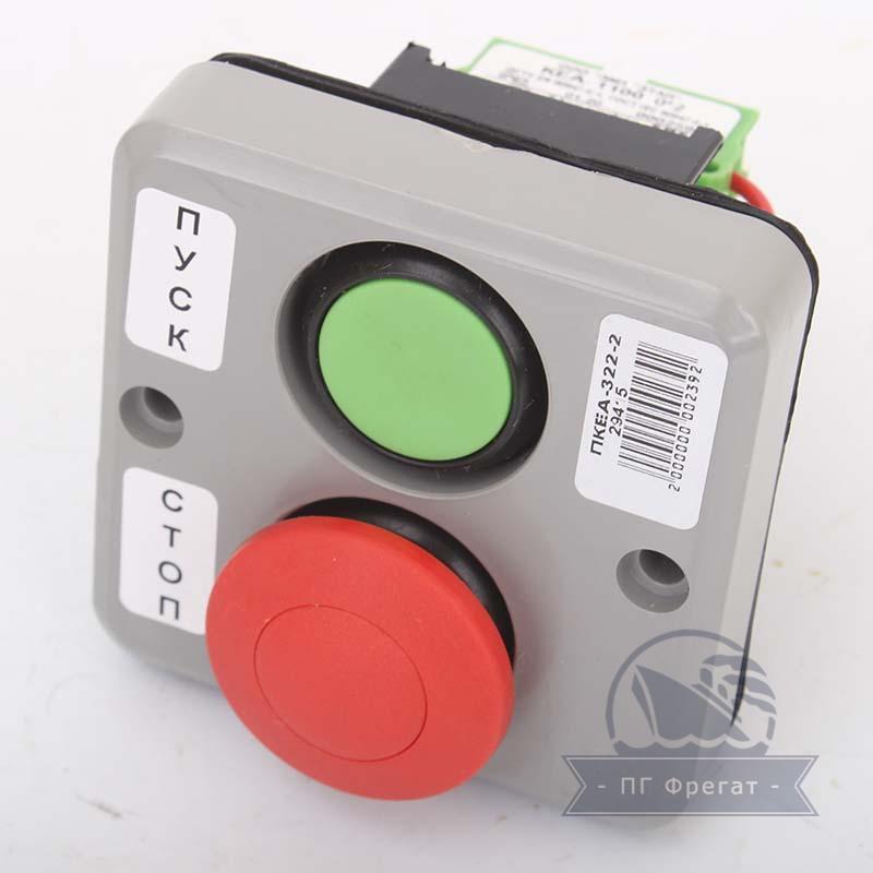 Пост управления кнопочный ПКЕА-322-2 фото №2