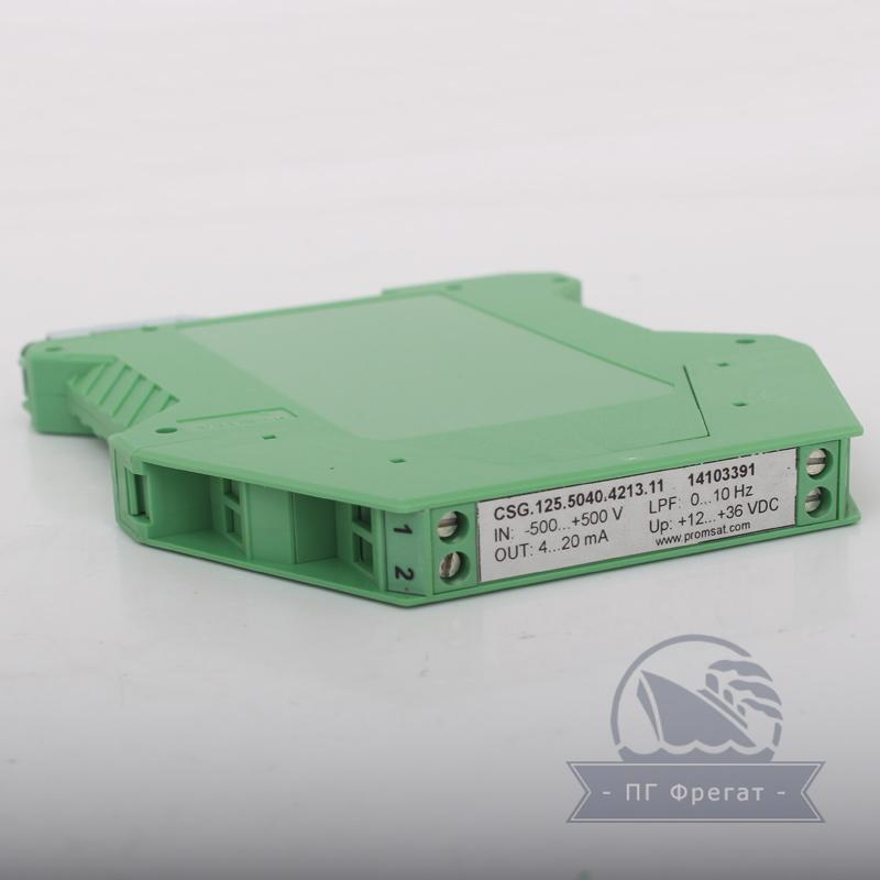 Преобразователь сигналов CSG.125.5040.4213.11 фото №1