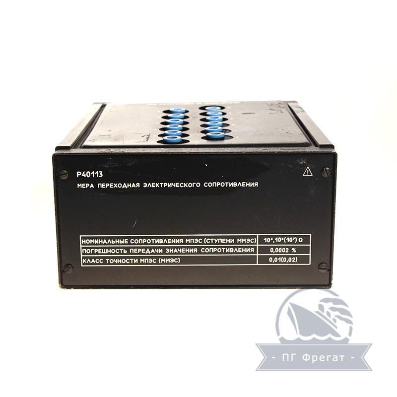 Мера электрического сопротивления Р40113 фото №1