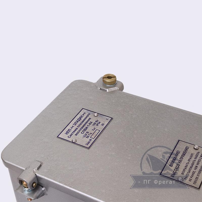 Система плазменного воспламенения СПВИ-1-К фото №4