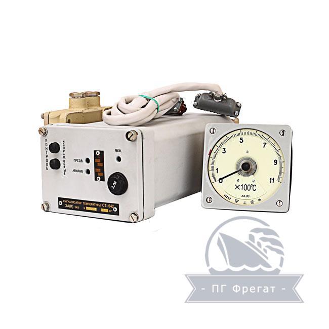 Сигнализатор СТ-042 фото №1