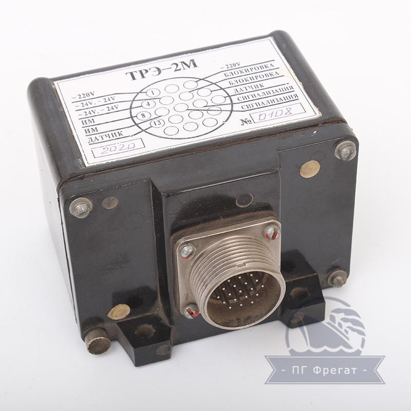 Термореле ТРЭ-2М, ТРЭ-2, ТРЭ-201 с терморезисторами СТ 14 фото №2
